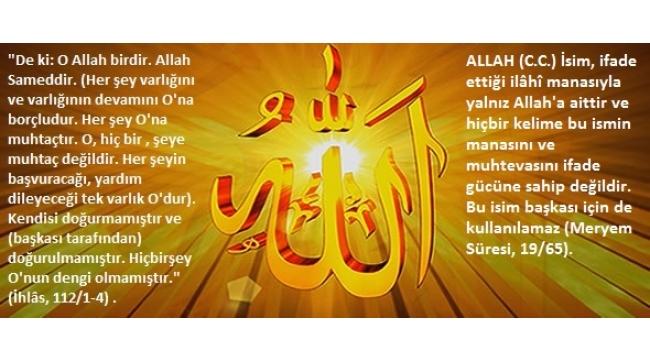 ALLAH (C.C.)